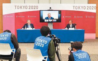 Νέα επιτροπή των Ιαπώνων υπολογίζει ότι το ποσό της μετάθεσης των Ολυμπιακών Αγώνων θα υπερβεί τα 2,5 δισ. ευρώ, με αποτέλεσμα η οργανωτική επιτροπή της χώρας να διαφωνήσει ανοικτά με τη ΔΟΕ.
