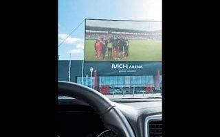 Στόχος της Μίντιλαντ είναι να δημιουργήσει στο πάρκινγκ του γηπέδου της χώρο που θα θυμίζει drive in σινεμά.