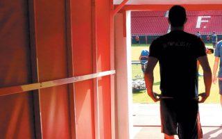 Η πανδημία διπλασίασε τα κρούσματα κατάθλιψης μεταξύ των ποδοσφαιριστών κατά τη διάρκεια του εγκλεισμού τους στο σπίτι, με τις γυναίκες να βρίσκονται πιο ψηλά στη λίστα, σύμφωνα με έρευνα της FIFpro.