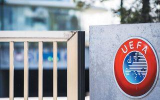 Η εκτελεστική επιτροπή της UEFA θα θέσει αύριο επί τάπητος τις επιπτώσεις της πανδημίας στο ευρωπαϊκό ποδόσφαιρο. Την ίδια ώρα, θα γίνει τηλεδιάσκεψη του Λ. Αυγενάκη με τους εκπροσώπους των αθλητικών ομοσπονδιών της ΕΟΕ, που θα αφορά το σταδιακό άνοιγμα των εγκαταστάσεων.