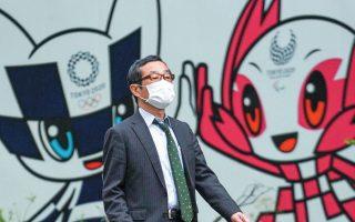Ο πρόεδρος του «Τόκιο 2020» Γιοσίρο Μόρι είπε ότι αν δεν βρεθεί εμβόλιο, δεν θα υπάρξει άλλη μετάθεση των Αγώνων παρά μόνον ακύρωση.