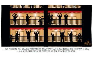 skitso-toy-dimitri-chantzopoyloy-07-04-200