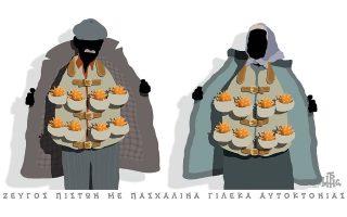 skitso-toy-dimitri-chantzopoyloy-11-04-200