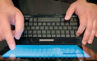 Οι ενδιαφερόμενοι μπορούν να συνδεθούν με το kleidarithmos. gov.gr και να λάβουν ηλεκτρονικά τη χορήγηση κλειδαρίθμου, κατόπιν πιστοποίησης ότι είναι κάτοχοι του αριθμού κινητού τηλεφώνου, που θα δηλώνουν, από την τράπεζα ή τον πάροχο κινητής τηλεφωνίας τους.