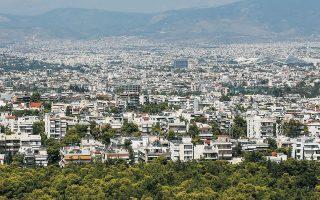 Χώρες με επιτυχημένα προγράμματα χορήγησης αδειών παραμονής θα βρεθούν στο επίκεντρο, με την Ελλάδα να επωφελείται ως ασφαλές καταφύγιο, τονίζει η Henley & Partners.