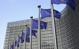 Λόγω των έκτακτων συνθηκών, το μέγιστο όριο των de minimis ενισχύσεων για την τριετία 2018-2020 αυξήθηκε από τις Βρυξέλλες σε 800.000 ευρώ.