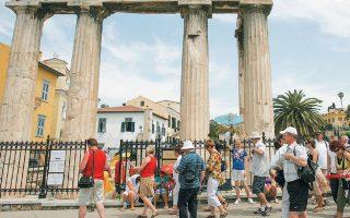 Ο πρόεδρος του Συνδέσμου Ελληνικών Τουριστικών Επιχειρήσεων Γιάννης Ρέτσος εκτιμά ότι πρέπει να υπάρξει επέκταση των μέτρων στήριξης των εργαζομένων στον τουρισμό, καθώς δεν αναμένει να λειτουργήσουν φέτος όλα τα εποχικά ξενοδοχεία.