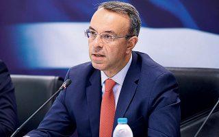 Ο υπουργός Οικονομικών Χρήστος Σταϊκούρας μίλησε για συμφωνία μέσα από συμβιβασμούς, εκφράζοντας την ελπίδα να αποτελέσει εφαλτήριο για πιο φιλόδοξες πρωτοβουλίες στο μέλλον.