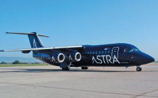 Ο αερομεταφορέας, που διατηρεί βάση στο αεροδρόμιο της Θεσσαλονίκης, έχει αναστείλει, από τον Νοέμβριο του 2019, τις πτήσεις του, υπό το βάρος προβλημάτων ρευστότητας.