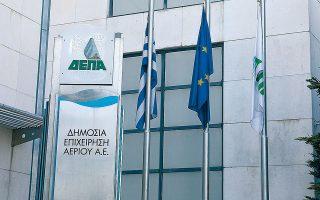 Μεταξύ των διαγωνισμών που θα καθυστερήσουν λόγω του κορωνοϊού είναι και αυτοί για τη ΔΕΠΑ Υποδομών και τη ΔΕΠΑ Εμπορίας, για τις οποίες εκδηλώθηκε σημαντικό ενδιαφέρον. Παράταση για την υποβολή δεσμευτικών προσφορών θα λάβει και ο διαγωνισμός για την πώληση του 30% του Διεθνούς Αερολιμένα Αθηνών (ΔΑΑ).
