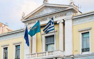 Η ένταξη στα μέτρα γίνεται απλά με υποβολή αιτήματος στην εφαρμογή internet banking ή mail στη διεύθυνση mmeanastoli@nbg.gr, χωρίς να απαιτείται η επίσκεψη σε κατάστημα της τράπεζας.