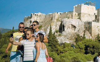 Εφόσον η κατάσταση ομαλοποιηθεί, το Ινστιτούτο του Συνδέσμου Ελληνικών Τουριστικών Επιχειρήσεων (ΙΝΣΕΤΕ) εκτιμά ότι η ζήτηση για ταξιδιωτικές υπηρεσίες θα αυξηθεί το τέταρτο τρίμηνο και ίσως τον Σεπτέμβριο.