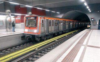 Στο υπουργείο Υποδομών εκτιμούν ότι ο διαγωνισμός για τη γραμμή 4 του μετρό, ύψους 1,8 δισ. ευρώ, είχε εξαρχής πολλά εγγενή προβλήματα, γι' αυτό και εξετάζουν όλες τις πιθανές λύσεις.