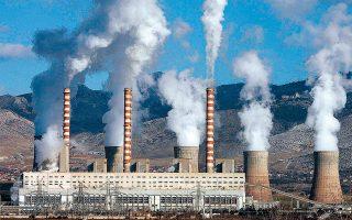 Η παραγωγή ηλεκτρικής ενέργειας από άνθρακα και λιγνίτη στην Ε.Ε. των «28» μειώθηκε κατά 26% σε ετήσια βάση το τέταρτο τρίμηνο του 2019. Η παραγωγή από ΑΠΕ αυξήθηκε στο 35%.