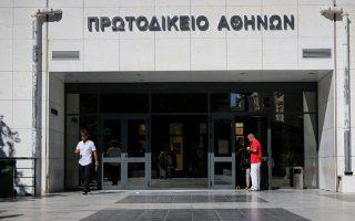Με την απόφαση 1988/2018 του Μονομελούς Πρωτοδικείου Αθηνών η εταιρεία έχει τεθεί, από το καλοκαίρι του 2018, σε καθεστώς ειδικής διαχείρισης.