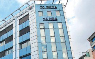 Ολοκληρώθηκε και τυπικά εντός του Μαρτίου η απόκτηση από την Trastor του πρώην κτιρίου του ΔΟΛ, επί της Λ. Μιχαλακοπούλου, έναντι 25 εκατ. ευρώ.