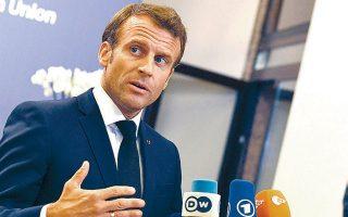 Το σχέδιο του Γάλλου προέδρου Εμ. Μακρόν για δημιουργία ταμείου ανάκαμψης δεν έγινε αποδεκτό στο Eurogroup της περασμένης εβδομάδας.