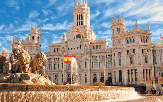 Στην Ισπανία, όσοι συμμετέχουν στο πρόγραμμα Erte, που στηρίζει 4 εκατ. εργαζομένους, εκφράζουν φόβους πως θα βρεθούν ακάλυπτοι στις 9 Μαΐου, οπότε αίρεται η κατάσταση εκτάκτου ανάγκης που έχει κηρύξει η κυβέρνηση.