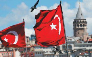 Ο κυριότερος κίνδυνος για την Τουρκία είναι να αυξηθούν ξαφνικά οι υποχρεώσεις της χώρας για αποπληρωμή εξωτερικών χρεών.