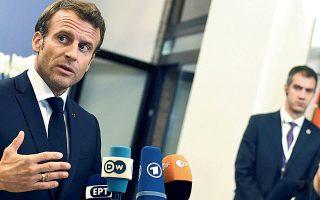Ο Γάλλος πρόεδρος Εμανουέλ Μακρόν διαμαρτυρήθηκε για τις ψευδεπίγραφες προτάσεις της Κομισιόν σχετικά με τον προϋπολογισμό, στην τελευταία τηλεδιάσκεψη της Ε.Ε.