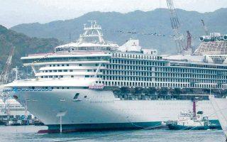 Το κρουαζιερόπλοιο «Diamond Princess», εκατοντάδες επιβάτες του οποίου νόσησαν, προσπαθούσε να ελλιμενιστεί επί ημέρες στην Ιαπωνία.