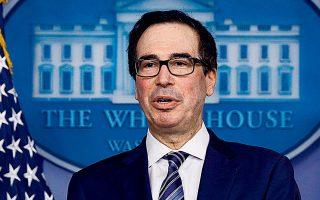 Ο Αμερικανός υπουργός Οικονομικών Στίβεν Μνούτσιν διεμήνυσε την περασμένη εβδομάδα πως στο πλαίσιο του προγράμματος των 350 δισεκατομμυρίων δολαρίων για την προστασία των εργαζομένων, οι εργοδότες μικρών εταιρειών θα μπορούν απλώς να πάνε στην τράπεζα και να χρηματοδοτηθούν. Ωστόσο, η γραφειοκρατία είναι μεγάλη.