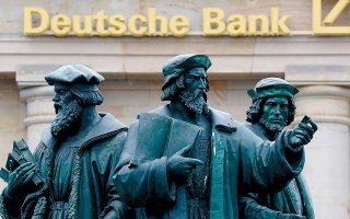 Σύμφωνα με αναλυτές, οι γερμανικές Deutsche Bank και Commerzbank αντιμετωπίζουν μεγάλα προβλήματα. Αντιθέτως, οι ελβετικές Credit Swiss και UBS βρίσκονται σε καλύτερη θέση, καθώς έχουν μειώσει τις δραστηριότητές τους στην επενδυτική τραπεζική και ασχολούνται περισσότερο με τη διαχείριση κεφαλαίου και περιουσιακών στοιχείων.
