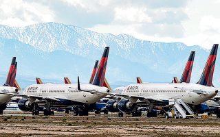 Σύμφωνα με εκτιμήσεις του πρακτορείου Reuters, το αμερικανικό δημόσιο θα εξασφαλίσει, μεταξύ άλλων, έως και το 3% των μετοχών στην American Airlines, το 2,3% στη United Airlines και το 1% στην Delta Airlines.