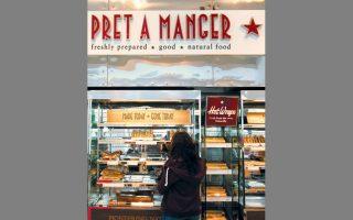 Το μενού της αλυσίδας σάντουιτς Pret A Manger είχε 60 είδη και τώρα μόνον 11, και αυτά πρέπει να καταναλωθούν εκτός των καταστημάτων.