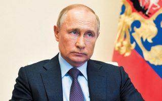 Η πενιχρή κρατική στήριξη στην οικονομία αποδίδεται από αρκετούς στην πρόσφατη κατάρρευση της τιμής του πετρελαίου, που έχει προβληματίσει τον πρόεδρο Πούτιν.