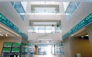 Σύμφωνα με τους αναλυτές, η ελληνική αγορά έχει μπει σε ανοδική φάση τον τελευταίο μήνα, με τον Γενικό Δείκτη να βρίσκεται στις 607 μονάδες έχοντας κερδίσει πάνω από 120 μονάδες ή 25,5%, ενώ ο Απρίλιος ιστορικά είναι θετικός μήνας ακόμη και στις «χειρότερες» χρονιές για το Χ.Α.