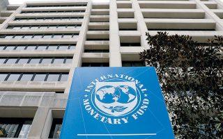 Οι προβλέψεις του ΔΝΤ για βαθιά ύφεση το 2020 στην παγκόσμια οικονομία, με την Ελλάδα μάλιστα να σημειώνει τη μεγαλύτερη στην Ευρωζώνη, σε συνδυασμό με τις προειδοποιήσεις για εκτόξευση των δεικτών χρέους, οδήγησαν σε νέους τριγμούς τις αγορές.