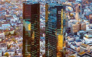 Οι προβλέψεις για επισφάλειες της Deutsche Βank ανέρχονται στα 500 εκατ. ευρώ το α΄ τρίμηνο και αντιστοιχούν στο ένα πέμπτο των προβλέψεων που θα είχε κάνει εάν ακολουθούσε το αμερικανικό μοντέλο.