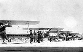 Το 1945 στο αεροδρόμιο της Ελευσίνας κατέφθασαν 12 αεροσκάφη του Οργανισμού Περιθάλψεως και Αποκαταστάσεως των Ηνωμένων Εθνών (UNRRA) για τον ψεκασμό της επικράτειας με DDT προκειμένου να καταπολεμηθεί η ελονοσία.