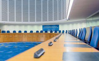 Σύμφωνα με την ετήσια μελέτη του Ευρωπαϊκού Δικαστηρίου των Δικαιωμάτων του Ανθρώπου (φωτ.), το 2018 η Ελλάδα κατατάσσεται στην 6η θέση μεταξύ των 47 κρατών-μελών του Συμβουλίου της Ευρώπης με 35 καταδικαστικές αποφάσεις για παραβιάσεις της Ευρωπαϊκής Σύμβασης των Δικαιωμάτων του Ανθρώπου.