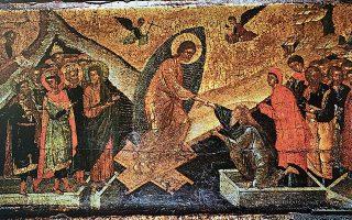 Μιχαήλ Δαμασκηνού (π. 1530-π. 1592), Εις Αδου Κάθοδος, β΄ μισό του δεκάτου έκτου αιώνα. Μουσείο Μπενάκη.
