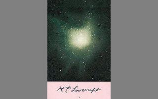 H. P. LOVECRAFT Το χρώμα από  το διάστημα - Ντάγκον - Η μετάβαση του Χουάν Ρομέρο μτφρ. Κυριάκος Χαλκόπουλος  εκδ. Οξύ, 2020  σελ. 129