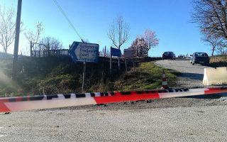 Εκτός από τον νομό Καστοριάς, και στον νομό Κοζάνης χωριά τέθηκαν σε καραντίνα. Στη φωτογραφία,  η είσοδος της Δραγασιάς. ΑΠΕ-ΜΠΕ / ΔΗΜΗΤΡΗΣ ΣΤΡΑΒΟΥ