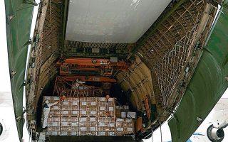 Από την έναρξη της κρίσης μέχρι σήμερα έχουν πραγματοποιηθεί επτά πτήσεις μεταφοράς υγειονομικού υλικού. Ενα μέρος του υλικού παραχωρήθηκε με τη μορφή δωρεάς από την κυβέρνηση της Κίνας. ΑΠΕ-ΜΠΕ