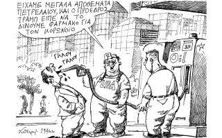 skitso-toy-andrea-petroylaki-26-04-200