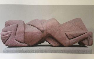 Θόδωρος Παπαγιάννης, Ερωτικό (1979). Μάρμαρο, 150x45x50 εκ. Μόνιμη συλλογή της Εθνικής Γλυπτοθήκης.