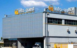 Η Info-Quest πέρυσι είχε έσοδα της τάξης των 190 εκατ. ευρώ, σε σύνολο 600 εκατ. ευρώ που πέτυχε ο όμιλος Quest.
