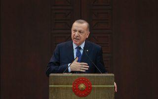 «Η Τουρκία είναι μία από τις πιο προετοιμασμένες χώρες στην αντιμετώπιση της πανδημίας», δήλωσε ο Ταγίπ Ερντογάν.