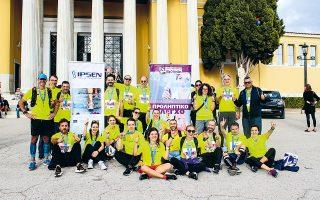 Συμμετοχή εργαζομένων στον Μαραθώνιο της Αθήνας.