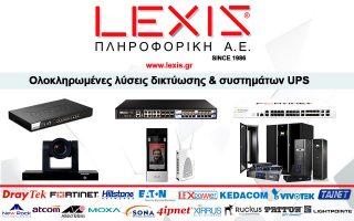 i-lexis-pliroforiki-diathetei-olokliromenes-lyseis-diktyosis-amp-038-systimaton-ups0