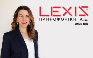 Λίλλυ Φιλοπούλου: LEXIS Head of Business Development