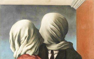 Ρενέ Μαγκρίτ, Οι εραστές, 1928, λάδι σε καμβά, 54x73,4 εκ., MoMA, Νέα Υόρκη.