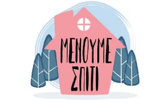 erotisi-76-voyleyton-toy-syriza-gia-ti-diafimistiki-kampania-menoyme-spiti-2375824