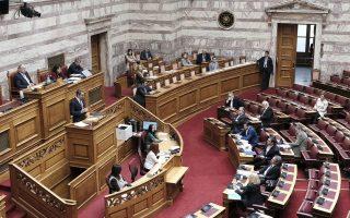 (Ξένη Δημοσίευση)  Ο πρωθυπουργός Κυριάκος Μητσοτάκης μιλάει από το βήμα της Βουλής στη συζήτηση και ψήφιση επί της αρχής, των άρθρων και του συνόλου του σχεδίου  νόμου του Υπουργείου Υγείας: «Κύρωση α) της από 25.2.2020 Π.Ν.Π.