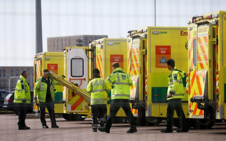 Διαγραφή χρέους του NHS αποφάσισε η Βρετανία